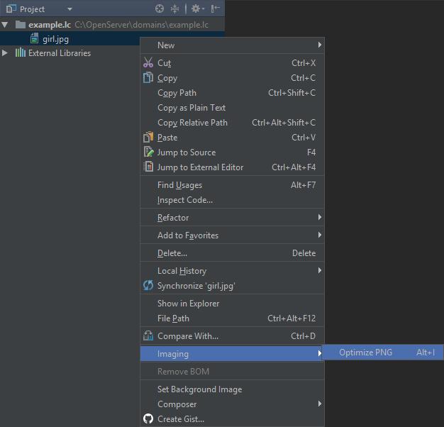 PhpStorm: запуск OptiPNG через контекстное меню
