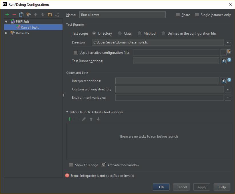 """PhpStorm: Создание конфигурации запуска для PHPUnit"""""""