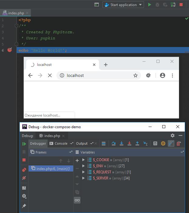 Окно сеанса отладки, код с точкой останова, браузер